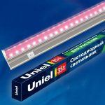 Светодиодный светильник для растений 1176мм 35Вт (фиолетовое свечение)