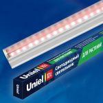 Светодиодный светильник для растений 570мм 10Вт (светло-розовое свечение)