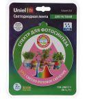 Комплект подсветки 2м светодиодной ленты для растений + блок питания (светло-розовое свечение)