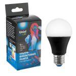 Ультрафиолетовая светодиодная лампа 9Вт Е27