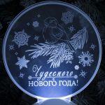"""Подставка световая  """"Снегирь"""" на батарейках"""