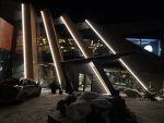 Подсветка неоном (Скандинавский парк-отель Elovoe)