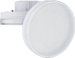 Светодиодные лампы GX70