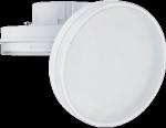 Светодиодная лампа GX70 13W матовая
