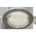 Встраиваемый светильник GX53 H4
