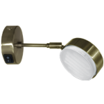 Накладной светильник GX53 на среднем кронштейне