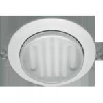 Светильник GX70 H8 встраиваемый легкий без рефлектора