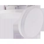 Лампа светодиодная GX53 6Вт матовая