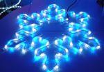 """Светодиодная """"Снежинка"""" Бело-Синяя с динамикой 75х69 см Premium"""