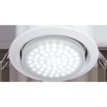 Комплект Светильник GX53 Белый с лампой Led 4.2W