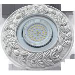 Декоративная гипсовая накладка Оливковый венок для встраиваемого светильника GX53 H4