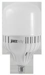 Светодиодная лампа 40Вт