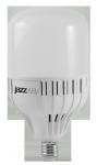 Светодиодная лампа 30Вт