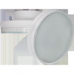 Светодиодная лампа GX70 13W  Premium