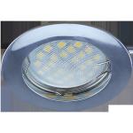 Встраиваемый светильник MR16 DL100 литой