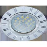 Встраиваемый светильник MR16 DL3184
