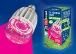 Светодиодная лампа для растений 20Вт E27