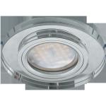 Встраиваемый светильник MR16 DL1650