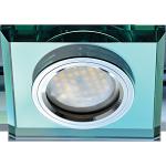 Встраиваемый светильник MR16 DL1651 Квадрат