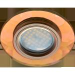 Встраиваемый светильник MR16 DL1654 Круг гранёный