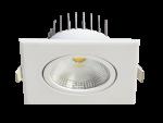 Светодиодный светильник встраиваемый квадратный 5Вт