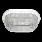 Влагозащищенный светильник 2*GX53