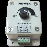 Диммер с потенциометром 12V 96W
