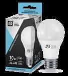 Низковольтная светодиодная лампа  36Вольт 7,5Вт Е27
