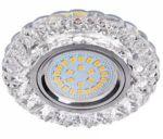 """Встраиваемый светильник MR16 LD7009 искристый с подсветкой """"Кристалл"""""""