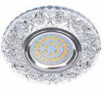 """Встраиваемый светильник MR16 LD7040 искристый с подсветкой """"Бабочки"""""""