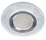 """Встраиваемый светильник MR16 LD7069 искристый с подсветкой """"Модерн"""""""