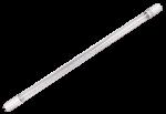 Светодиодная лампа для подсветки мясной продукции 18W 1200мм