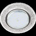 """Потолочный светильник GX53 H4 Круг с подсветкой """"Модерн"""" LD7069"""