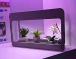 Светодиодный светильник для растений 15Вт с подставкой Белый