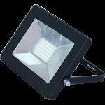 Светодиодный прожектор 20Вт мини