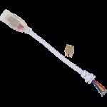 Кабель питания с муфтой и разъемом 4-х контактный для ленты 14x7мм 220V