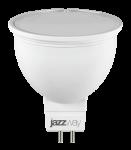 Диммируемая светодиодная лампа Gu5.3 7Вт