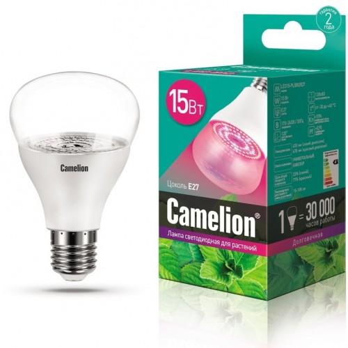 Светодиодная лампа для растений 15Вт E27 BIO