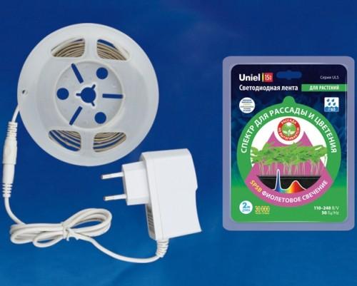 Комплект подсветки 2м светодиодной ленты для растений + блок питания (фиолетовое свечение)
