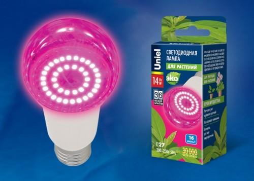 Светодиодная лампа для рассады 14Вт E27
