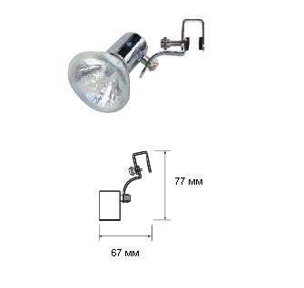 Светильник для подсветки витрин и стеллажей