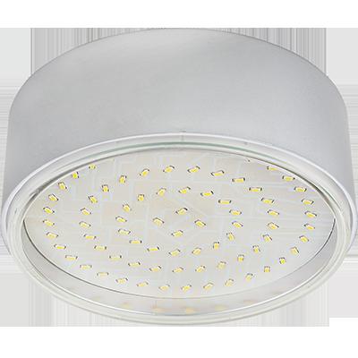 Накладной светильник GX70 N50 Пластик