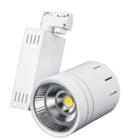 Подвесной светодиодный светильник для треков/шин 20Вт
