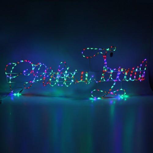 """Панно  """"С Новым Годом"""" из светодиодного дюралайта"""