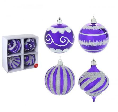 Набор больших новогодних шаров (4 шт) диаметром 15см  Сиреневые