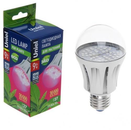 Светодиодная лампа для растений 9Вт E27