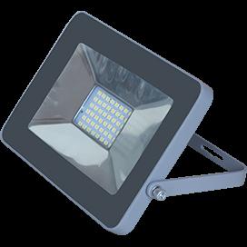 Светодиодный прожектор 10Вт ультратонкий Серый