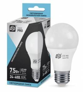 Низковольтная светодиодная лампа 48Вольт 7,5Вт Е27