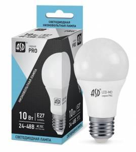 Низковольтная светодиодная лампа 48Вольт 10Вт Е27