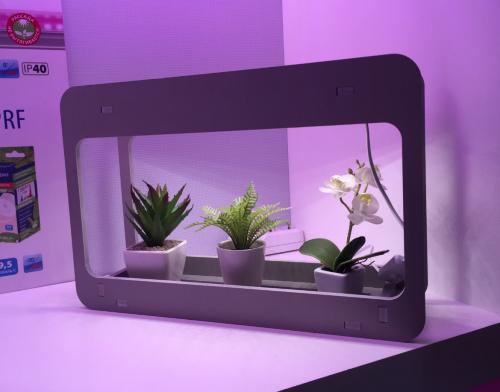 Светодиодный светильник для растений 15Вт с подставкой